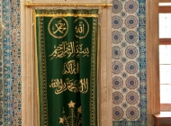Minbar in Rustem Pasa Mosque