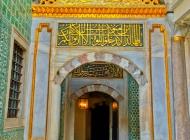 Harem Hallway