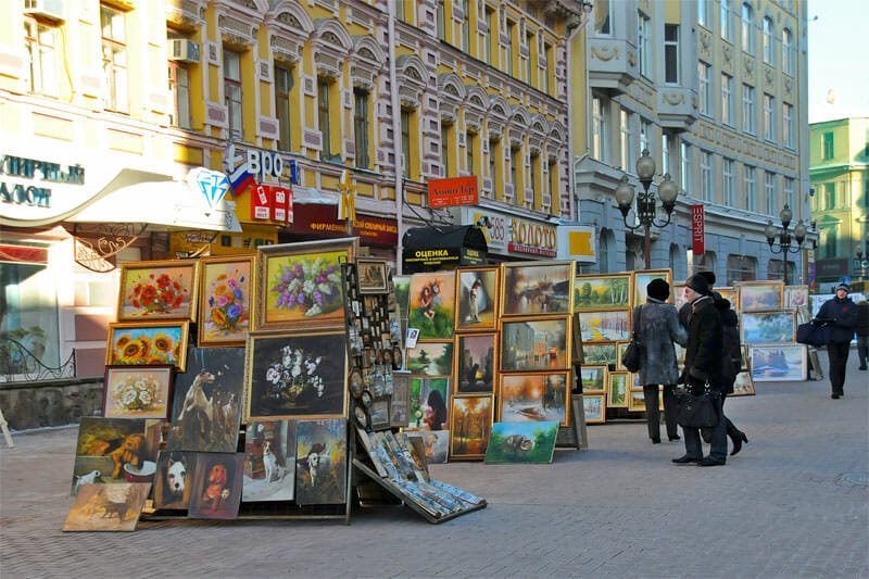 48 Hours in Moscow - The Old Arbat