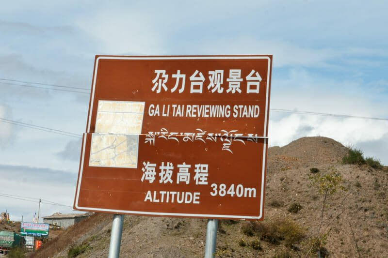 Altitude road sign on the Tibetan Plateau